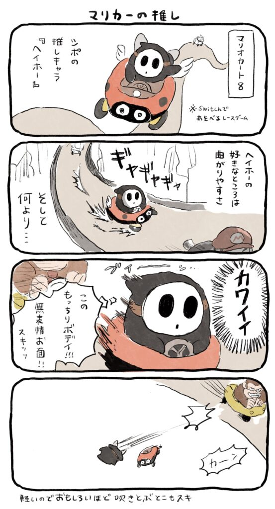 日常漫画_20210128