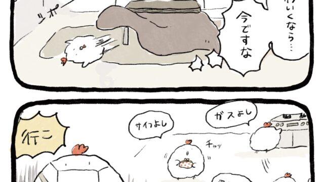 日常漫画_20210129