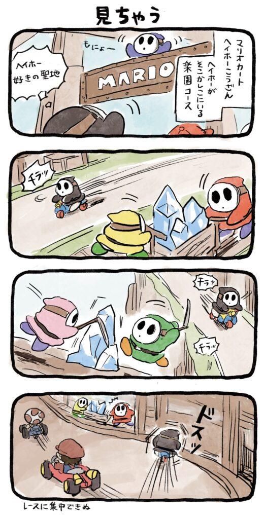 日常漫画_20210329