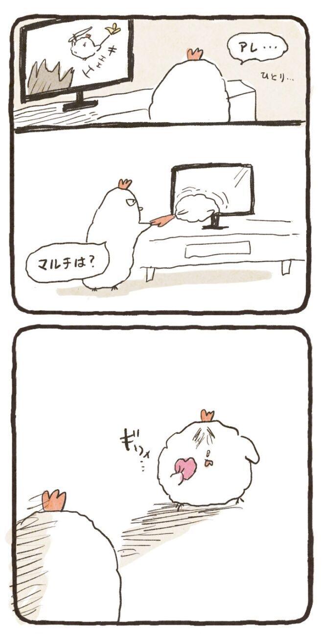 日常漫画_20210721_2