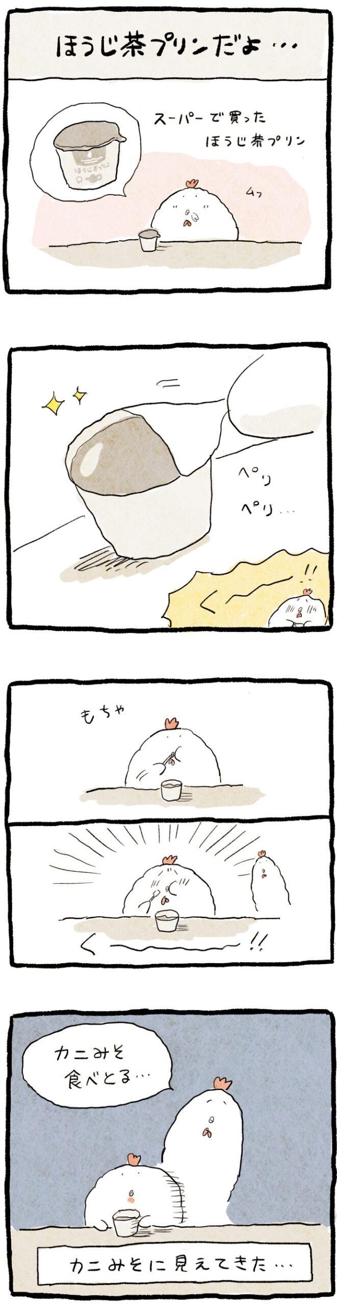 日常漫画_20210810