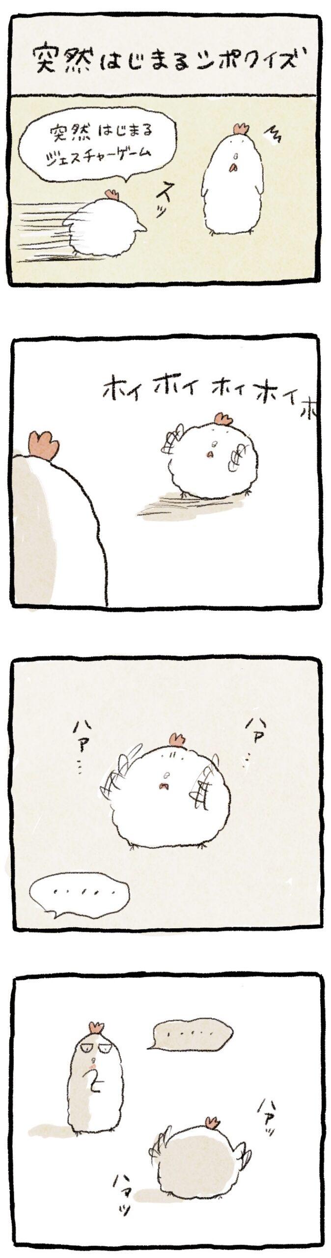 日常漫画_20210819_1