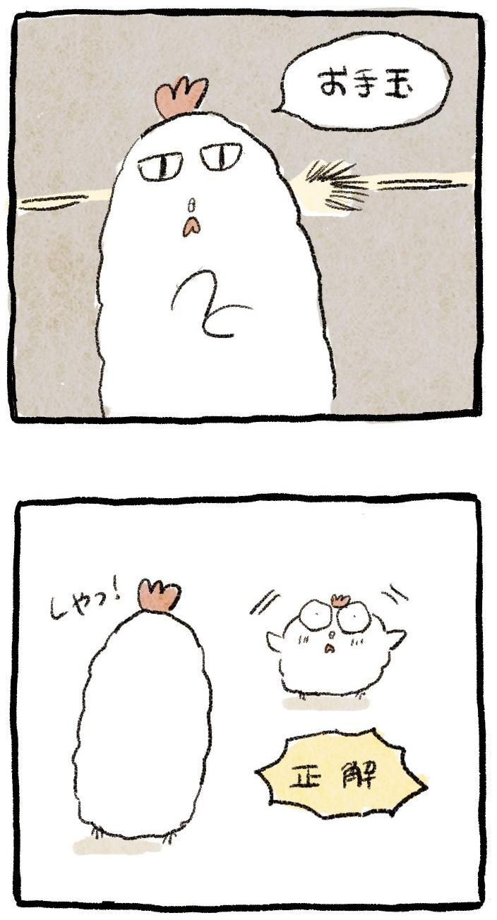 日常漫画_20210819_2